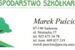 Gospodarstwo Szkółkarskie
