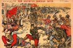 UWIEDZENI I BOHATEROWIE – LATO 1920